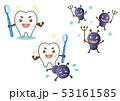 医療イラスト:むし歯予防1 53161585