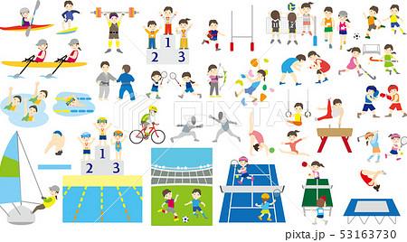 オリンピック種目セット 53163730
