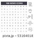 アイコン ニュース お知らせのイラスト 53164018
