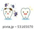 むし歯 歯 キャラクターのイラスト 53165070