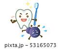 医療イラスト:むし歯予防3 53165073