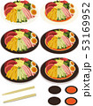 ベクター 冷やし中華 食べ物のイラスト 53169952