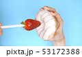 The concept of a healthy diet and diet. Strawberries and white pink donut. Fun fast food project 53172388