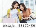 ショッピング 紙袋 ショッピングバッグの写真 53172459