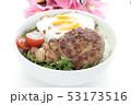 ロコモコ丼 53173516