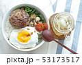 ロコモコ丼 53173517