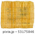 Fragment of Ancient Egyptian papyrus (from The Karnak temple, Thebes valley, Luxor, Egypt). Antique 53175846