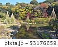 細川庭園 肥後細川庭園 庭園の写真 53176659