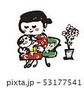 授乳(ママ) 53177541