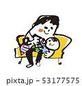 授乳(パパ) 53177575