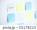 ふせん紙・Pending ペンディング 53178213