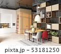 キッチン 厨房 台所のイラスト 53181250