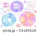 宝箱 宝物 真珠のイラスト 53185616