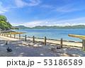 大久野島 うさぎ島 風景の写真 53186589