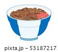 牛丼 53187217