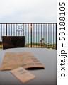 旅行 1月の沖縄 ホテルの部屋で カードキーと地図 53188105