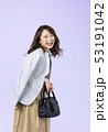 女性 ビジネスウーマン キャリアウーマンの写真 53191042