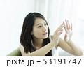 若い女性 美容 53191747