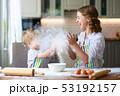 おかあさん お母さん 母の写真 53192157