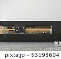 white minimal mock up kitchen with wood decoration 53193694