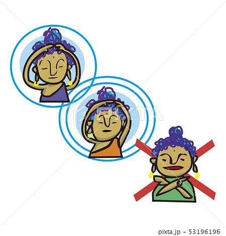 仏の顔も三度のイラスト素材 [53196196] - PIXTA