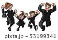 family05 53199341