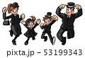 family06 53199343