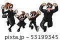 family07 53199345