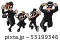 family08 53199346