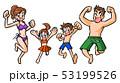 family09 53199526