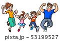 family01 53199527