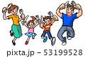 family02 53199528