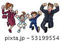 family04 53199554