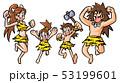 family03 53199601