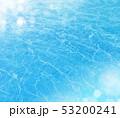 海 53200241