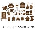 コーヒーとカフェ茶色 53201276