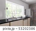 Modern kitchen interior 3d render 53202386