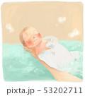 沐浴する赤ちゃん 53202711