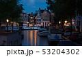 Romantic evening Amsterdam, Netherlands 53204302