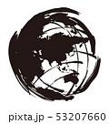 地球 地球儀 筆タッチのイラスト 53207660