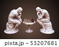 Two Thinkers Pondering The Chess Game On Brown Background 53207681