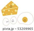 チーズとたまご 53209965