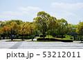 新緑太陽が丘公園 53212011
