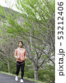 女性 スポーツ 人物の写真 53212406