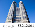 都庁 高層ビル ビルの写真 53212801