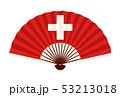 スイス  国旗 象徴 アイコン  53213018