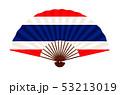 タイ  国旗 象徴 アイコン  53213019