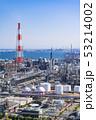 三重県 四日市 石油化学コンビナート 工場風景  俯瞰 53214002