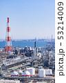 三重県 四日市 石油化学コンビナート 工場風景  俯瞰 53214009