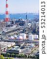 三重県 四日市 石油化学コンビナート 工場風景  俯瞰 53214013